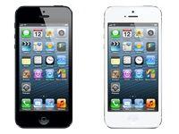 Bwin Poker vous offre un iPhone 5 pour le 1er de l'Avent