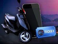 PokerStars : 20 000 Euro de lots pour les Sit & Go Cadeaux